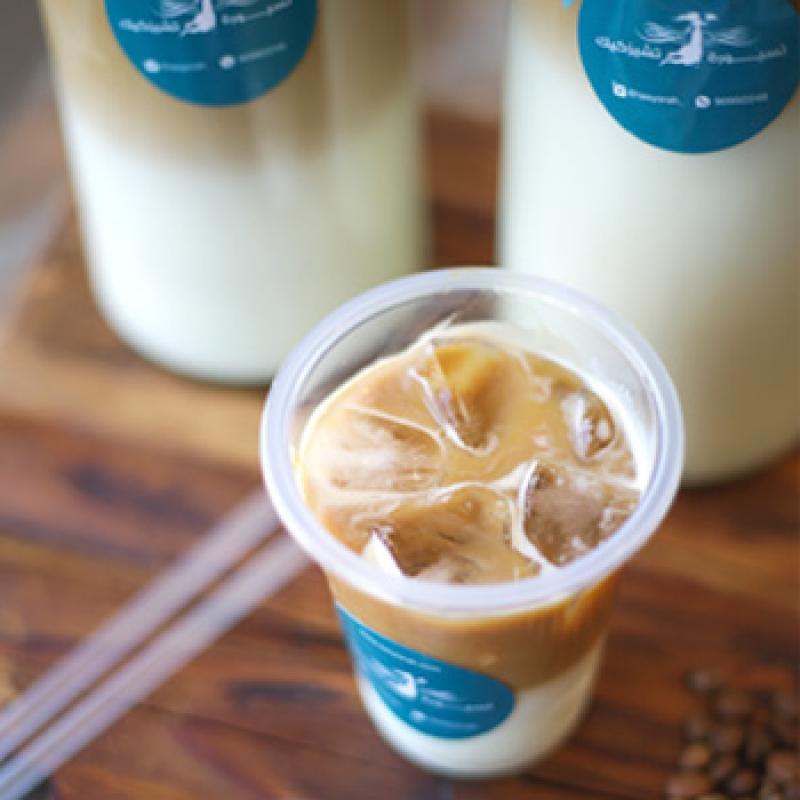 Iced Honey Latte